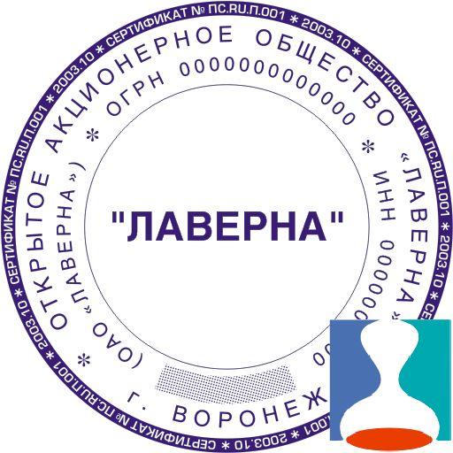 Макет организации ГОСТ