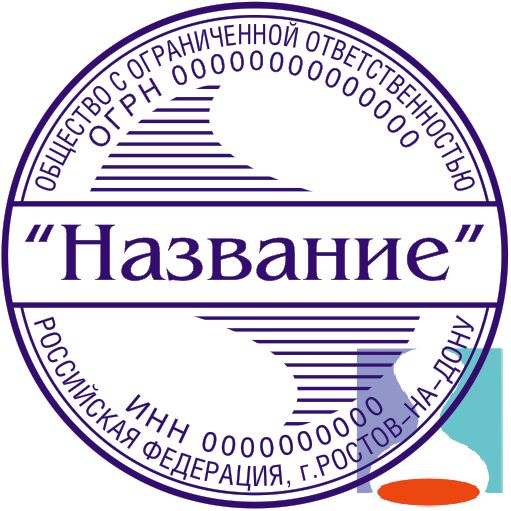 Макет печати ООО О-1-30 в векторе скачать